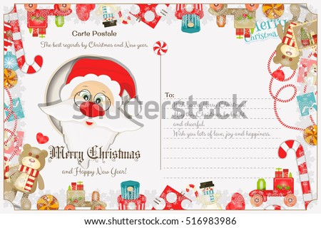 Xmas Postcard Christmas New Years Greeting Stock Vector (Royalty ...