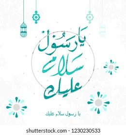 Ya Rasul Salam Alayka translate Oh Prophet May be Peace Upon Him greeting card in Arabic calligraphy style. Vector illustration