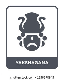 yakshagana icon vector on white background, yakshagana trendy filled icons from India and holi collection, yakshagana simple element illustration