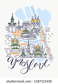 """Yaroslavl city - part of Russia """"Golden Ring"""" map vector hand drawn illustration. Doodle architecture & map elements - lakes, roads and trees signed with lettering."""