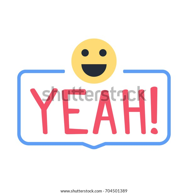 Yeah Badge Stamp Emoji Funny Face Stock Vector (Royalty Free