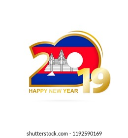 Cambodian New Year 2019 Cambodia New Year Images, Stock Photos & Vectors | Shutterstock