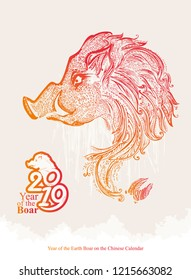 Year of The Boar. 2019 year. Year of the Pig Zodiac symbol. Chinese New Year Greeting Card. Pattern Boar vector illustration.