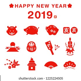 """Year of the Boar New Year lucky charm icon set (japanease charactor stamp """"inoshishi"""" is a zodiac stamp)"""
