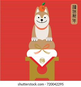 year of dog 2018 invitation card and chinese new year for 2018 translation