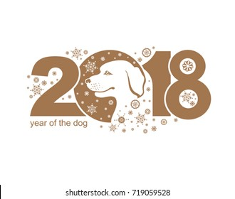 Year of the Dog 2018. Silhouette of the head of a golden dog. Vector element for New Year's design on the Chinese calendar.