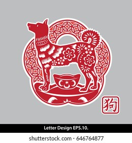 Year of The Dog, Chinese Zodiac Dog. Traditional Chinese Oriental style.