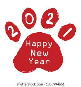 Year of the dog Happy  new year,ensign for greeting cards, calendars, banners, posters, invitations.