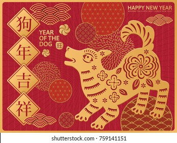 Year of the dog paper art and spring couplets in red and golden color, happy dog year in Chinese words