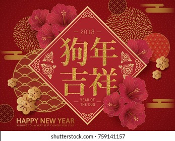Year of the dog spring couplet with peony and plum flowers in red and gold colors, happy dog year in Chinese words