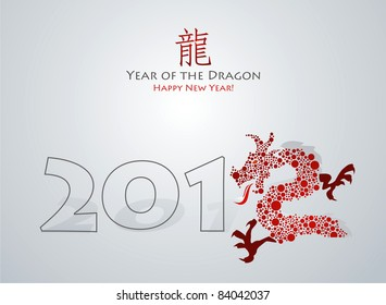 Year of Dragon card