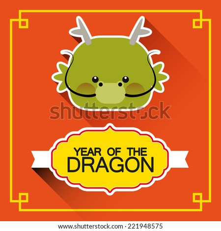 year of dragon chinese new year