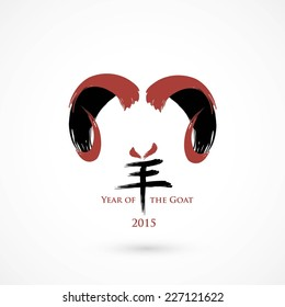 Year of the goat - Chinese zodiac - 2015 - vector illustration