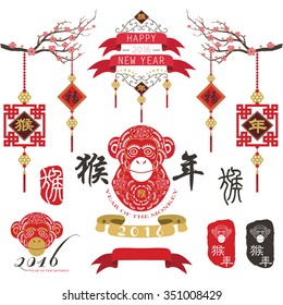 Year of the Monkey 2016 Chinese New Year. Translation of Chinese Calligraphy main: Monkey and Vintage Monkey Chinese Calligraphy. Red Stamp: Vintage Monkey Calligraphy