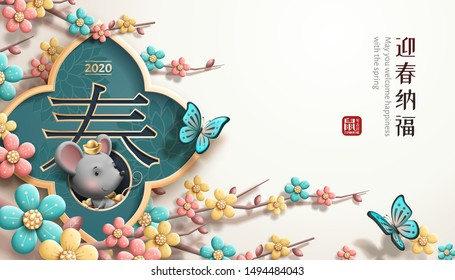 Year of the mouse design with cute mice and flourishing flower, May you welcome happiness with the spring in Chinese words