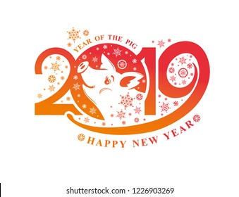 Year of the Pig. 2019. Flat pattern 2019 and smiling cute pig and snowflakes. Vector template New Year's design on the Chinese calendar.