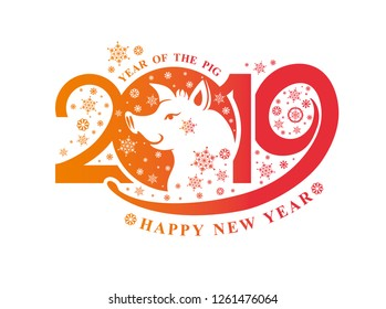 Year of the Pig. 2019. Flat pattern 2019 and smiling cute boar head and snowflakes. Vector template New Year's design on the Chinese calendar.