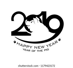 Year of the Pig 2019. Happy New Year. Black template 2019 with a silhouette of a smiling pig. Flat pattern isolated on white background. Vector illustration.