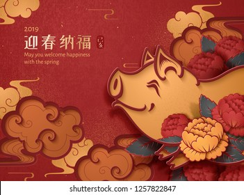 Year of the pig design with peony and smile piggy in paper art style, may you welcome happiness with the spring in Chinese calligraphy
