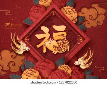 Year of the pig design with peony and spring couplet in paper art style, Fortune word written in Chinese calligraphy