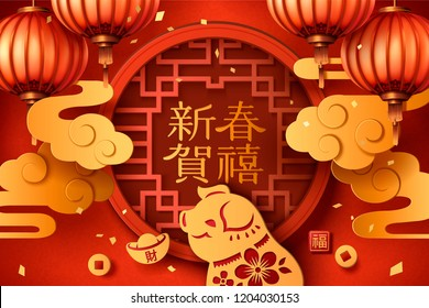 Year of the pig paper art design with lanterns and golden clouds, Happy New Year in Chinese word in the middle of traditional window frame, money on gold ingot and fortune on lower right