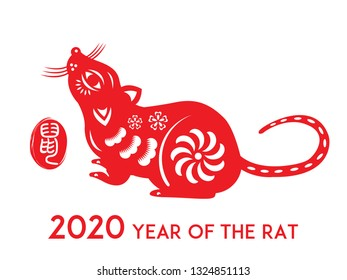 Year of  The Rat, Chinese Zodiac Rat Red paper cut design