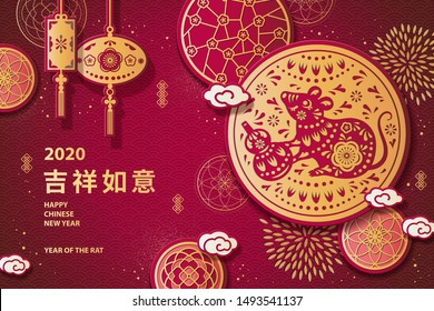 Year of the rat paper cut design with mouse holding bottle gourd on golden and burgundy red background, auspicious written in Chinese words