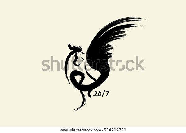 Year Rooster 2017 Illustrator Brush Stock Vector (Royalty