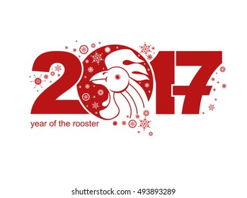Year of the Rooster 2017. Silhouette of red cock. Vector element for New Year's design on the Chinese calendar.