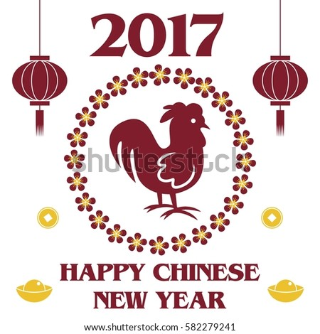 year of rooster chinese new year template