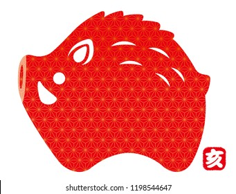 Year of the Wild Boar icon for new year's greeting cards, vector illustration.