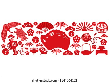 Year of the Wild Boar icon and other Japanese traditional charms to celebrate the New Year, vector illustration.