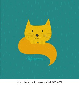 Yellow cat. Funny cartoon character on blue green background.