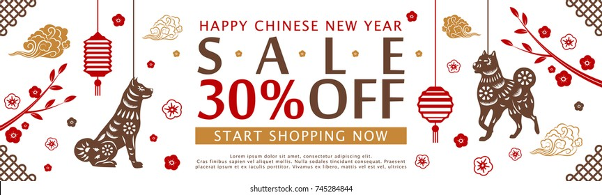 Yellow dog horizontal Sale banner for Chinese New Year. Vector