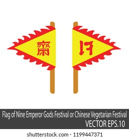 """Yellow flag symbol with text of Thai and Chinese text is """"Je"""" mean for Chinese Vegetarian Festival ,vector illustration"""