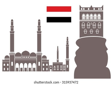 Yemen. Abstract buildings on white background