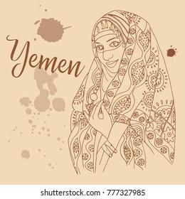 Yemeni girl retro style travel poster postcard hand drawn sketch