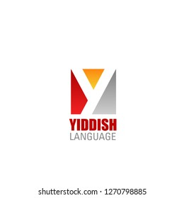 Yiddish language school icon of Y letter. Vector isolated design for Yiddish language education or Jewish culture traditional center for Jews of geometric Y letter symbol