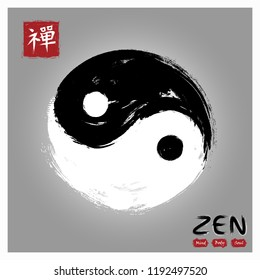 Yin and yang circle symbol . Sumi e style and ink watercolor painting design . Red square stamp with kanji calligraphy ( Chinese . Japanese ) alphabet translation meaning zen . Vector illustration .