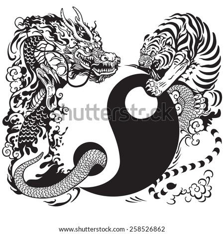 Yin Yang Symbol Tiger Dragon Fighting Stock Vector Royalty Free