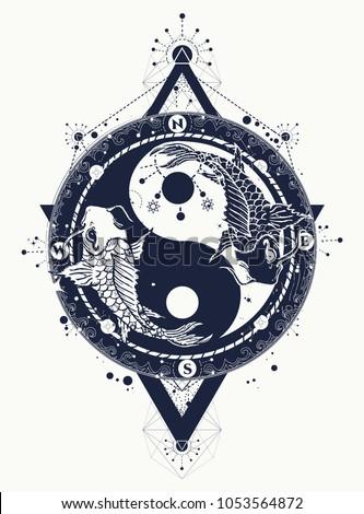 Yin Yang Tattoo Art Vector Two Stock Vector Royalty Free