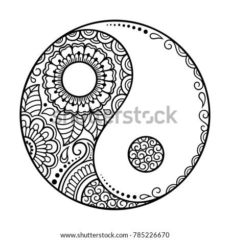 Yinyang Hand Drawn Symbol Circular Pattern Stockvector Rechtenvrij