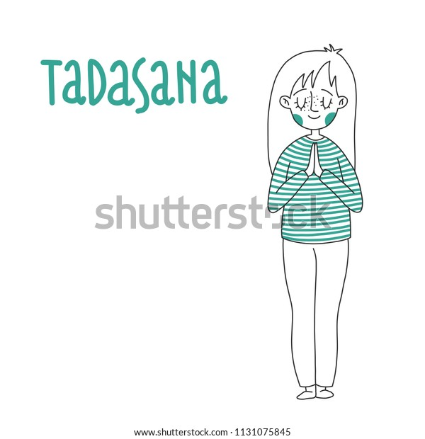 Yoga pose: tadasana, mountain pose