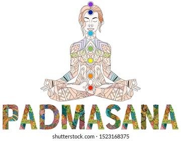 Yoga. Woman ornate silhouette sitting in lotus pose over ornamental flower, ethnic art. Padmasana