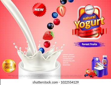 Yogurt ads. Pouring milk and forest fruits. 3d illustration and packaging