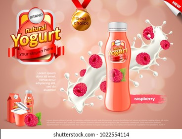 Yogurt ads. Raspberries in milk splash. 3d illustration and packaging