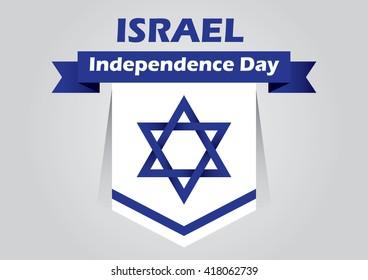 Yom Haatzmaut. Happy independence day. Israel. Vector illlustration.