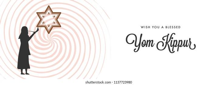 yom kippur banner poster design 260nw