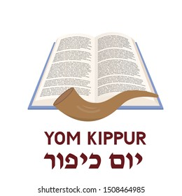 Yom Kippur (Day of Atonement) Jewish holiday typography poster with book, shofar and  lettering. Easy to edit vector template for, greeting card, banner, flyer.