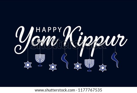 Yom kippur greeting card background vector stock vector royalty yom kippur greeting card or background vector illustration m4hsunfo